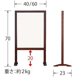 木製飛沫防止スタンド幅60cm