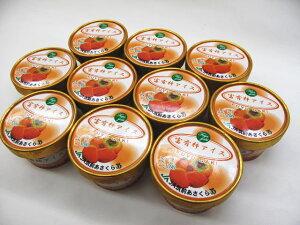 富有柿アイス1箱(85ml×10カップ入り)福岡JA筑前あさくら