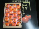 冷蔵富有柿約5kg箱(L〜2Lサイズ・20〜18玉入)