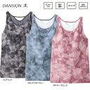 【あす楽対応】【新作10%OFF】DANSKIN ダンスキン フィットネスウェア ヨガ 女性用 レディース プリントタンクトップ 吸汗速乾 UV イ…