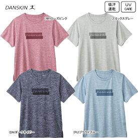【あす楽対応】【新作10%OFF】DANSKIN ダンスキン フィットネスウェア 女性用 レディースCOLOR HEATHERクルーT 吸汗速乾 UVケア Tシャツ DB79116【19SS】