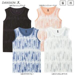 あす楽対応 SPECIAL SALE 40%OFF ダンスキン フィットネスウェア 女性用 レディース タンクトップ 吸汗速乾 UVケア コットンタッチ Tシャツ DB79133