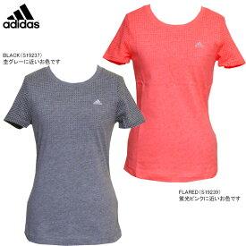 【在庫一掃】adidas(アディダス)女性用(レディース) レディース W Seasonal Training エアロニットTシャツ JMZ33【メール便指定可能】◇