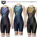 あす楽対応 SPECIAL SALE 45%off アリーナ レディース スイムウェア 競泳用水着 AQUA RACING セイフリーバックスパッ…