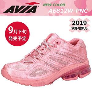 【2019年9月下旬発売】AVIAアヴィアフィットネスシューズクッション性安定性反発性A6812W-PNC【19FW】