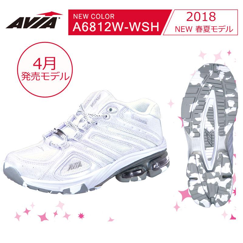 【あす楽対応】【即納】【2018年4月発売】【ポイント10倍】【送料無料】AVIA アヴィア フィットネスシューズ クッション性 安定性 反発性 A6812W WSH【18SS】