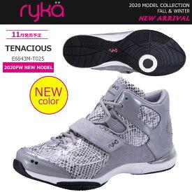 2020年秋冬モデル ryka ライカ ダンス エクササイズ ズンバ フィットネス シューズ TENACIOUS テナシオス E6643M-T025【20FW】