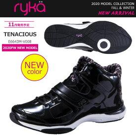 2020年秋冬モデル ryka ライカ ダンス エクササイズ ズンバ フィットネス シューズ TENACIOUS テナシオス E6643M-V008【20FW】