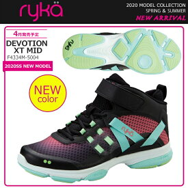 【4月発売】2020年春夏モデル ryka ライカ ダンス エクササイズ ズンバ フィットネス シューズ DEVOTION XT MID ディボーション F4334M-5004【20SS】