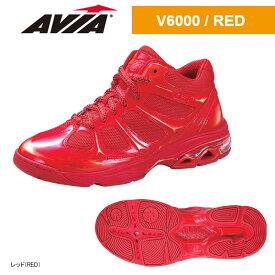 【ポイント10倍】 送料無料 AVIA アヴィア フィットネスシューズ クッション性・安定性・反発性 V6000 RED 17SS