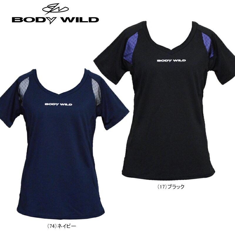 【あす楽対応】【在庫限り】BODY WILD (ボディワイルド)トレーニングウェア 女性用 レディース Tシャツ フィットネス テニス ヨガ 0161183