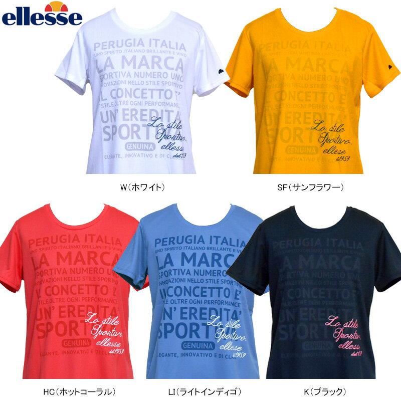 【Tシャツ均一セール】【受注限定生産】ellesse(エレッセ)テニス フィットネス トレーニング女性用(レディース)半袖 Tシャツ吸汗速乾・UVカット EW1531N【15FW】【メール便指定可能】◇