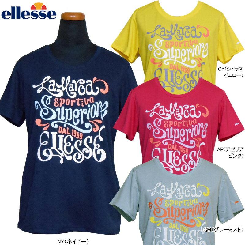 【Tシャツ均一セール】【受注限定生産】ellesse(エレッセ)テニス フィットネス トレーニング女性用(レディース)半袖 Tシャツ吸汗速乾・UVカット EW1603N【16SS】【メール便指定可能】◇