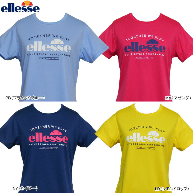 ellesse(エレッセ)テニス フィットネス トレーニング女性用(レディース)半袖 Tシャツ吸汗速乾・UVカット EW17169E【17SS】【メール便指定可能】◇