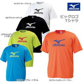 【あす楽対応】【30%OFF】MIZUNO ミズノ メンズ ビッグロゴ Tシャツ 半袖 吸汗速乾 トレーニング 32JA6155【19】