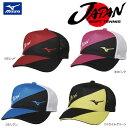 【数量限定】【あす楽対応】【10%OFF】 MIZUNO ミズノ SOFTTENNIS ソフトテニス 日本代表応援 JAPAN ジャパン キャップ 帽子 ジャパン…