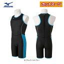 【あす楽対応】【新作 10%OFF】MIZUNO ミズノ スイムウェア 男性用 メンズ ホットスーツ SC ハーフスーツ フィットネス水着 N2MG8565【…
