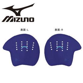 【取り寄せ】MIZUNO(ミズノ)エクサーハンドパドル 85ZP-051【継続】◇