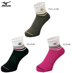 MIZUNO(ミズノ)/BRETHTHERMO(ブレスサーモ)ショートソックス(靴下)/23-25、25-27、27-29cm/A75UF-350