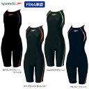 【20%OFF】speedo(スピード)スイムウェア ハーフスーツ オープン FLEXΣ(フレックスシグマ) 女性用(レディース)競泳・マスターズ用…