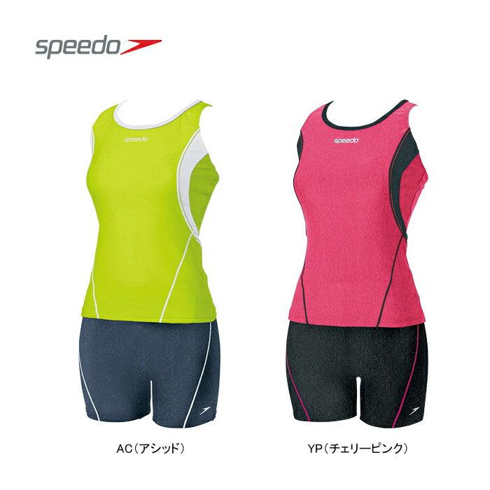 speedo(スピード)スイムウェア Active Standard ウイメンズセパレーツ 女性用(レディース) フィットネス用水着 スナップ付 SD55S171【15S1】◇