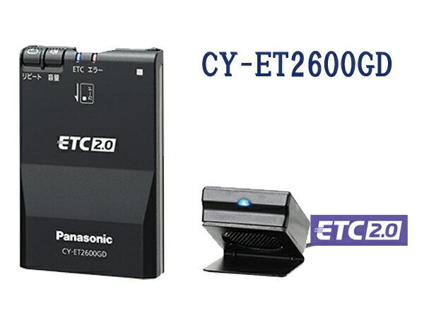 ◆この値段でセットアップ込◆パナソニック PANASONIC CY-ET2600GD(ETC2.0車載器 アンテナ分離型・黒色・音声案内・単体使用)