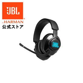 【公式】 JBL ゲーミングヘッドセット Quantum 400 | 高音質 有線 ヘッドホン ゲーミング ボイスフォーカスマイク マイク サラウンドサウンド ゲーム ヘッドフォン PCゲーム Playstation PS4 PS5 Nintendo Switch Xbox