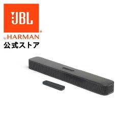 【公式】 JBL サウンドバー Bar 2.0 All-in-One   高音質 サラウンド HDMIケーブル接続 光デジタルケーブル接続 2.0チャンネル 薄型コンパクト Dolby Digital Bluetooth ブルートゥース ワイヤレスストリーミング 映画鑑賞 ドラマ テレビ ゲーム