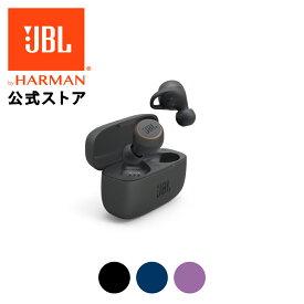【公式】 JBL ワイヤレスイヤホン LIVE 300TWS | 完全ワイヤレスイヤホン マイク付き Bluetooth ブルートゥース ハンズブリーコール イヤフォン 音量調節 WEB会議 テレワーク 音楽 電話 外音取込 スマホ iPhone 最大20時間再生可能