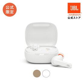 【公式限定】 JBL ワイヤレスイヤホン LIVE PRO+ TWS | 完全ワイヤレスイヤホン ノイズキャンセリング イヤフォン Bluetooth ブルートゥース イヤホン フィット ハンズフリー テレワーク ワイヤレス充電 小耳 耳小さい IPX4防水 防汗