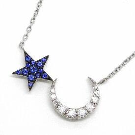 【サファイア ダイヤモンド】ネックレス ムーン & スター K18WG サファイア 0.15ct ダイヤモンド 0.11ct 【中古】