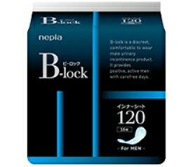 【王子ネピア】ネピア B-lock インナーシート120(16枚入り)尿もれ用シートパッド