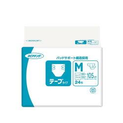 【ネピアテンダー】ネピアテンダーテープタイプM24枚