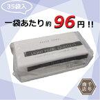 【幸商事】ライトパールクイーンSレギュラー中判(200枚)35束入