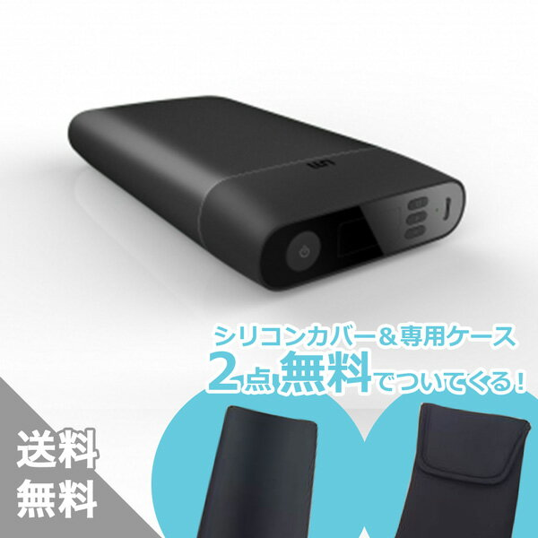充電式モバイル電動空気入れ「Smart Air Pump M1(スマートエアポンプ M1)」