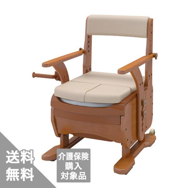 【アロン化成 安寿】家具調トイレ セレクトRシリーズ ひじ掛けノーマルタイプ 標準便座