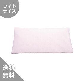 【モルテン】マルチ用途・高耐久・快適性・衛生的ポジショニングピロー ピーチ(ワイド)