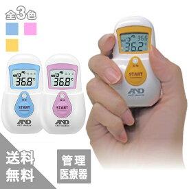 【エー・アンド・デイ】非接触体温計でこピッと(UT-701)