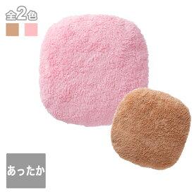 【スリーアップ】蓄熱式エコ湯たんぽ ぬくぬく☆2個で送料無料