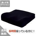 【タカノ】車いす用クッションTC-R081ブラック