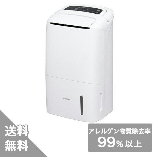【アイリスオーヤマ】空気清浄機能付除湿機 DCE-120(送料無料)