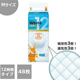 【王子ネピア】Whitoテープ 「Mサイズ」12時間タイプ 48枚