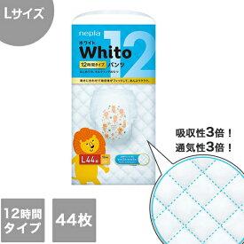 【王子ネピア】Whitoパンツ 「Lサイズ」12時間タイプ 44枚