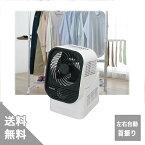 【アイリスオーヤマ】衣類乾燥機カラリエIK-C500(送料無料)
