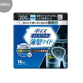【日本製紙クレシア】ポイズ メンズパッド 薄型ワイド多量用14枚