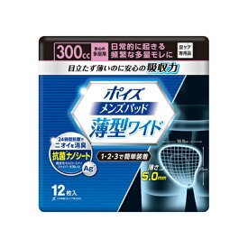 【日本製紙クレシア】ポイズ メンズパッド 薄型ワイド安心の多量用12枚