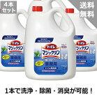 【花王】トイレマジックリン消臭・洗浄スプレー詰替4.5L