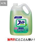 【花王】ファミリーフレッシュ4.5L