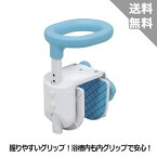 【幸和製作所】コンパクト浴槽手すりテイコブYT01