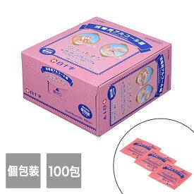 【白十字】ショットメン 100包入